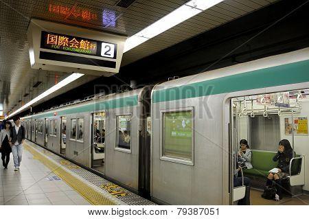 Subway Train At Station
