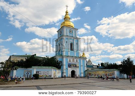Bell Tower Of St. Michael's Golden-domed Monastery, Kiev