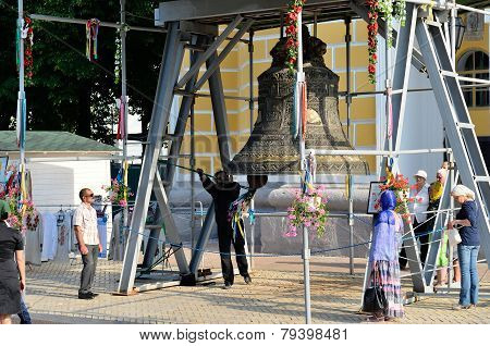 Faithful At Big Bell In The Kiev-pechersk Lavra, Kiev