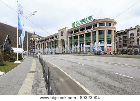 Shopping and entertainment complex Gorky Gorod Mall