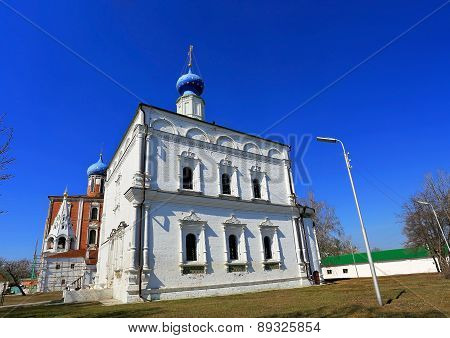 Temple In Ryazan Kremlin