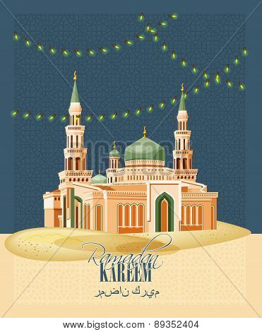 Ramadan Kareem celebration.