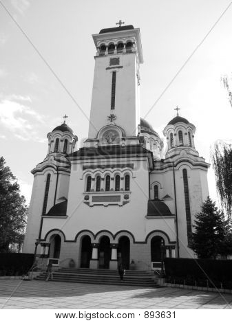Front View Of Orthodox Cathedral