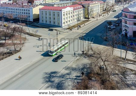 Oil and gas university and post office. Tyumen