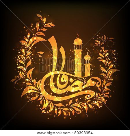 Golden Arabic Islamic calligraphy of text Ramadan Kareem with mosque in floral design decorated frame for Muslim community festival celebration.