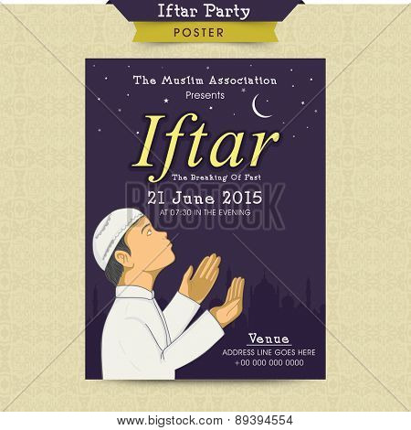 Beautiful invitation card with illustration of a Muslim boy offering Namaz (Islamic Prayer) for holy month of prayers, Ramadan Kareem Iftar Party celebration.