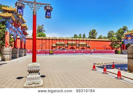 Jingshan Park, Or The Coal Mountain, Near The Forbidden City, Beijing.