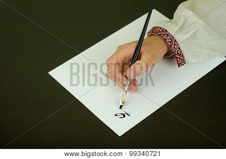 write letter
