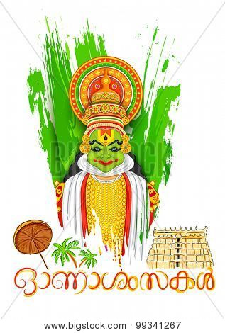 illustration of colorful Kathakali dancer face with message Happy Onam