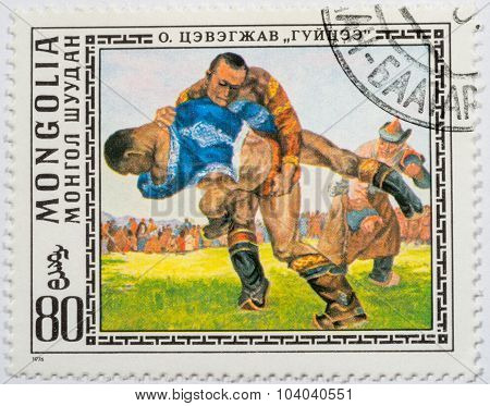Mongolia - Circa 1976: A Stamp Printed In Mongolia Shows Two Men Fighting Judo, Circa 1976
