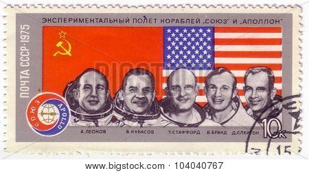 Ussr - Circa 1975: A Postage Stamp Printed In The Ussr Shows Apollo Soyuz Test Project - Portrait As