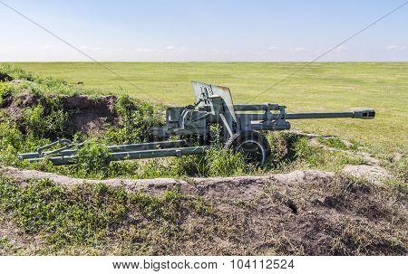 Modern Artillery Cannon