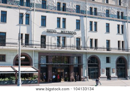 Moscow, Russia - 09.21.2015. The five-star hotel Metropole on Street Teatralny proezd