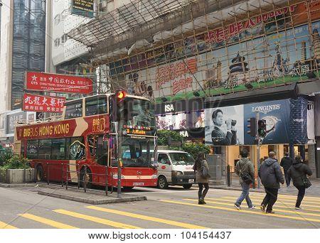 Many People Shopping On Tsim Sha Tsui Street