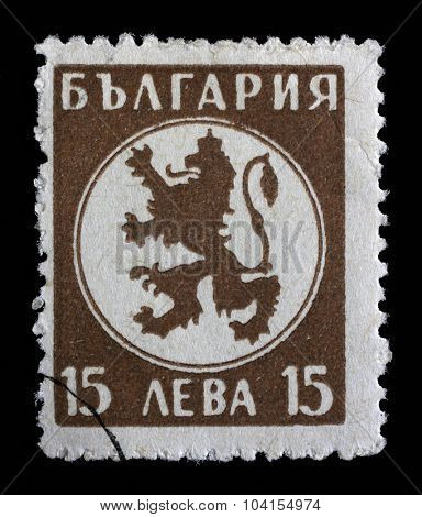 BULGARIA - CIRCA 1945: a stamp printed in Bulgaria shows Coat of Arms of Bulgaria, circa 1945.