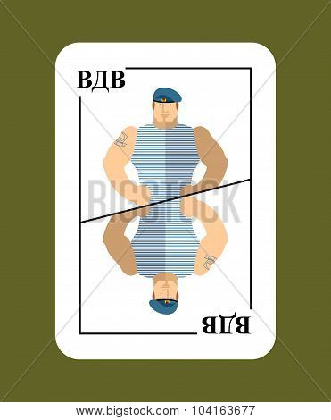 Playing Card Russian Soldiers. Conceptual New Card Airborne Military Air Force Translation Of Russia