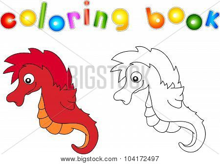 Funny And Friendly Cartoon Seahorse