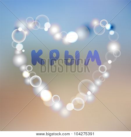 Crimea. Abstract Blurred Background. Banner Design. Vector