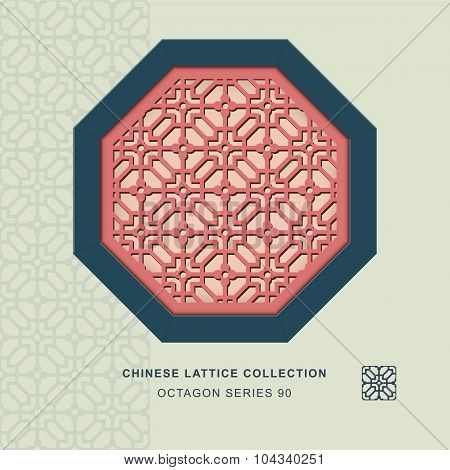 Chinese window tracery octagon frame 90 cross flower