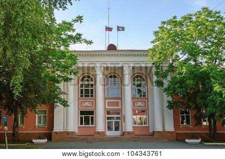 Administration Building Of The City Of Ozersk, Chelyabinsk Region
