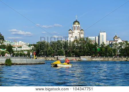 Panorama Of Ekaterinburg With Water