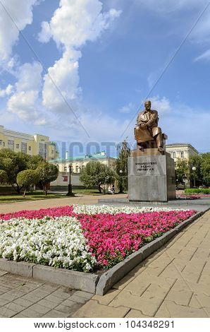 EKATERINBURG, RUSSIA - CIRCA JULY, 2013. Monument to A.S. Popov - the inventor of radio