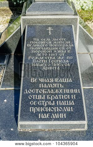VELIKY NOVGOROD RUSSIA SEPTEMBER 24, 2014. The inscription on the pedestal at the burial site of Novgorod citizens who died of the pestilence in 1467 on September 24 2014.