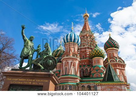 Front of Saint basil cathedral