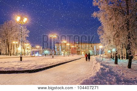 Sofia Square During The New Year Holidays In Veliky Novgorod