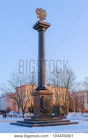 Memorial Stele City Of Military Glory