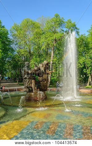 Fountain Sadko In Veliky Novgorod