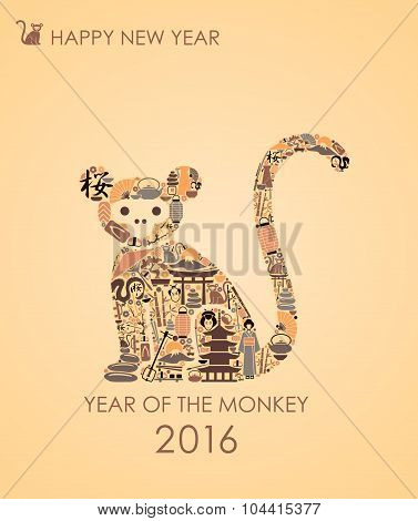 The symbol of the new year 2016