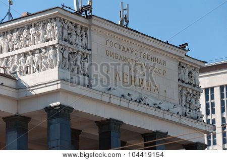 Moscow, Russia - 09.21.2015. Moscow. State Library name of Lenin