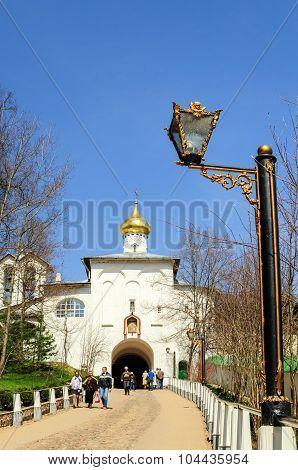 Holy Dormition Pskov-caves Monastery