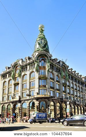 Zinger House At Nevsky Prospect In Saint-petersburg, Russia