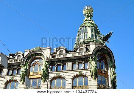 Zinger House In Saint-petersburg, Russia - Closeup View