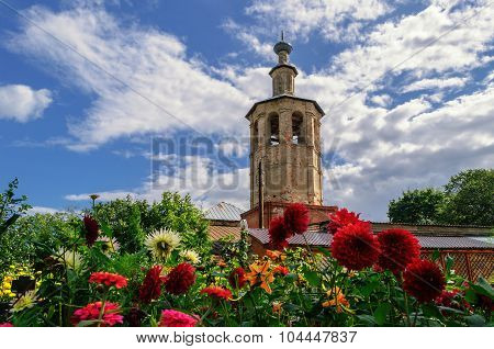 The Bell Tower Of The Cathedral Of The Smolensk Icon Of The Mother Of God