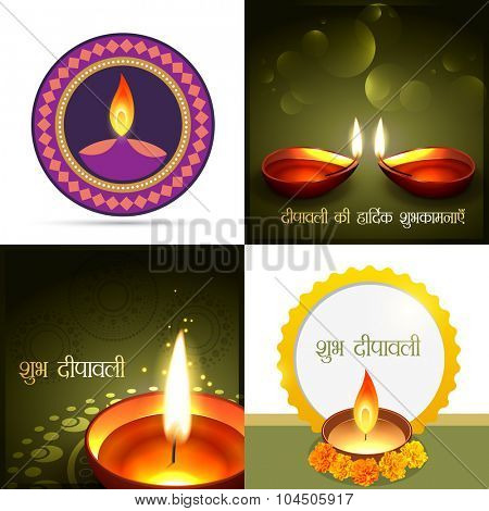 vector set of diwali background illustration , subh deepawali( translation: happy diwali)  and deepawali ki hardik subhkamnaye( translation: happy diwali greetings)