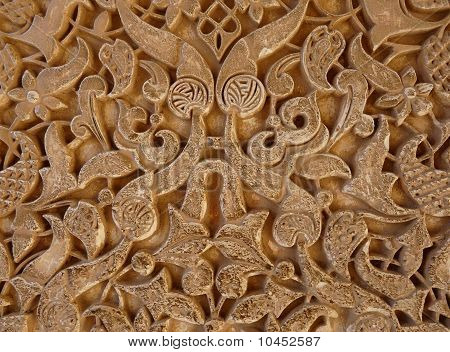 Detail of carvings at the Alhambra in Granada, Spain