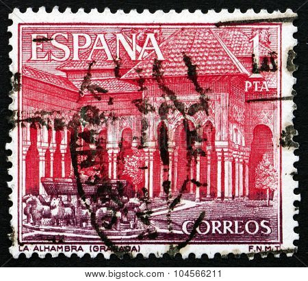 Postage Stamp Spain 1964 Court Of Lions, Alhambra