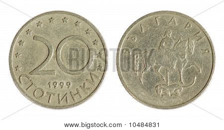 Old Bulgarian Coin