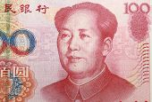 picture of zedong  - The image of Chairman Mao Zedong on 100 Yuan bill - JPG