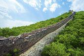 foto of qin dynasty  - Long steep climb on the Great Wall of China - JPG