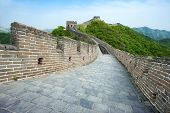 picture of qin dynasty  - The Great Wall of China  - JPG