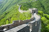 picture of qin dynasty  - Great Wall of China at Mutianyu  - JPG