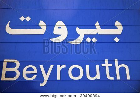 Beirut Welcome Sign