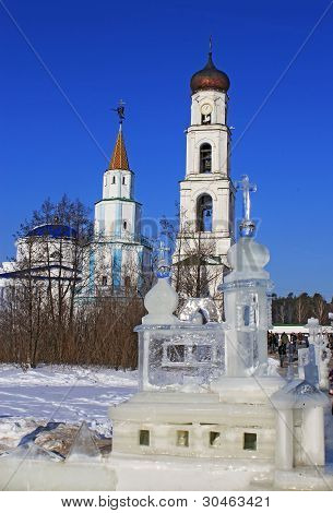 Ice Sculptures In Raifa