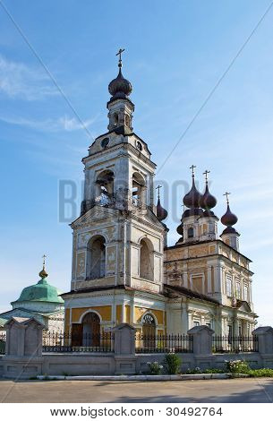 Trinity Church And Vvedensky In Ples, Russia