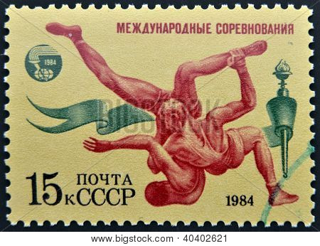 USSR - CIRCA 1984: A stamp printed in Russia shows Wrestling circa 1984