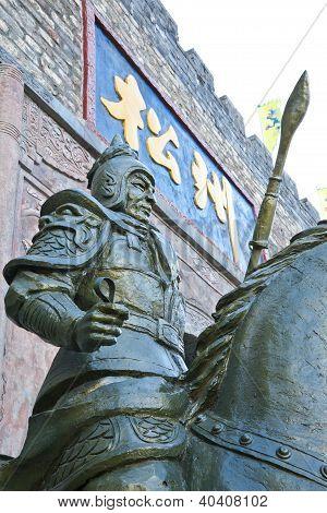 the guard at ancient city wall of songpan